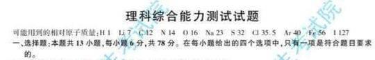 截图来源:安徽省教育招生考试院网站