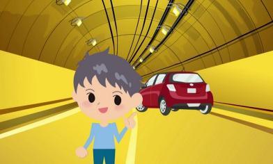 受空间限制影响,为了驾驶员和乘客的人生安全,进入隧道内行驶必须注意: