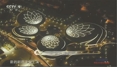 江苏大剧院
