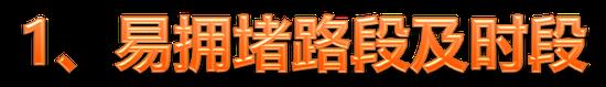 四座过江大桥:南京二桥、江阴大桥、苏通大桥、润扬大桥;