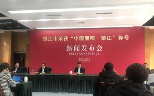 """""""中国醋都""""争夺战镇江首回合胜出,清徐""""吃醋""""了吗?"""