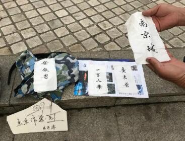 ▲张平在餐巾纸上写的毛笔字。新京报记者祖一飞摄