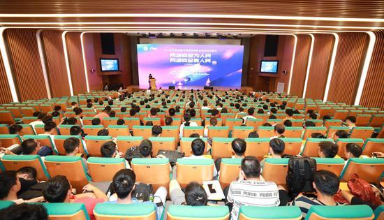 江苏省教育系统网络安全宣传周校园日活动启动