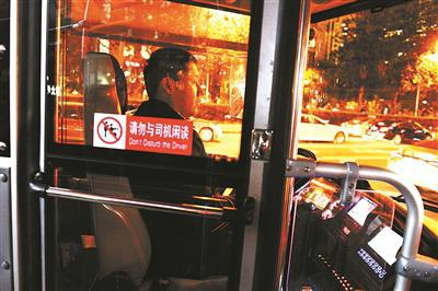 北京7成以上公交车已经安装驾舱隔离门