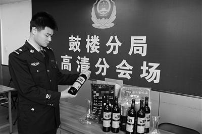 廉价红酒动辄要价上千元。