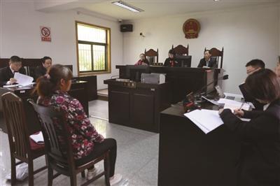 图为庭审现场。通讯员供图