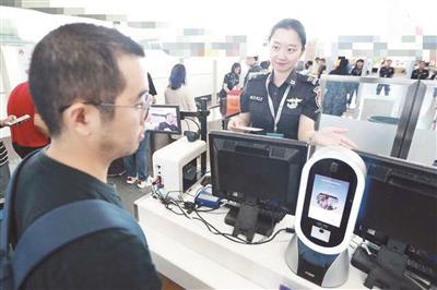 禄口机场电子临时乘机证明系统上线 忘带身份证可扫码过检