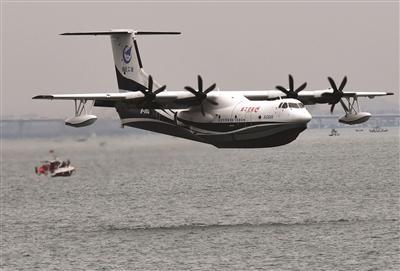 """""""鲲龙""""AG600海上首飞成功!总设计师又是""""南航造"""""""