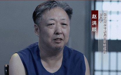 赵洪顺 《正风反腐就在身边》视频截图