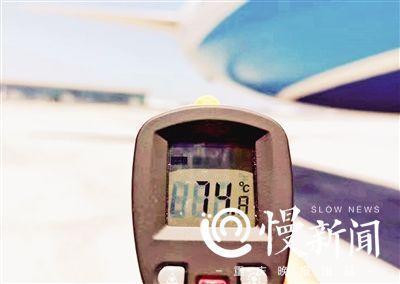 ▲烈日下,机场停机坪的气温达到了令人恐怖的74℃。