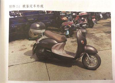 南京市民骑超标电动车遭客车撞成植物人 被判自担责四成