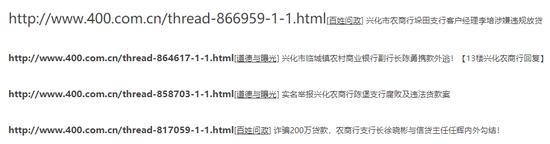 兴化地区门户网站截图