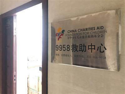 吴花燕生病后,9958曾为其募款100万余元。