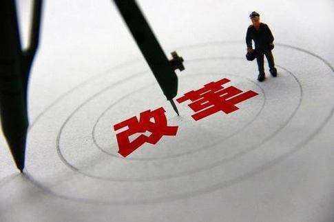 江苏省委深改委首次会议,为何充分肯定这三项改革?