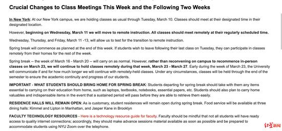 ↑纽约大学发出的邮件,提到学校将开始网上授课