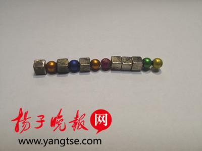 12颗磁铁连在一起有7厘米长。