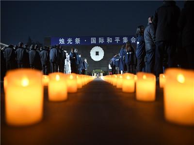 烛光祭现场。侵华日军南京大屠杀遇难同胞纪念馆供图