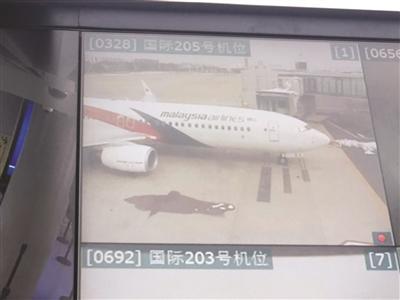 被取消的马航航班。