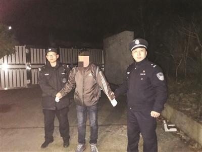杨某再次行窃被民警抓获。