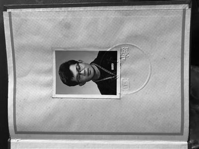 林镜恺年轻时的照片。
