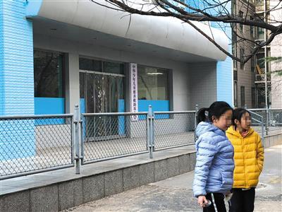 1月15日,位于北京市丰台区的中华少年儿童慈善救助基金会。
