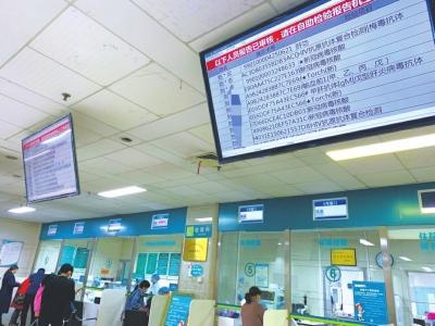 患者检查结果被大屏幕公示 医院回应好骂:系统问题