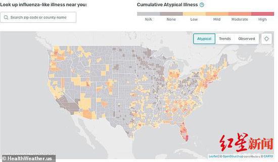 ↑金莎健康绘制的非典型流感(很可能是新冠)发烧水平地图,图据每日邮报