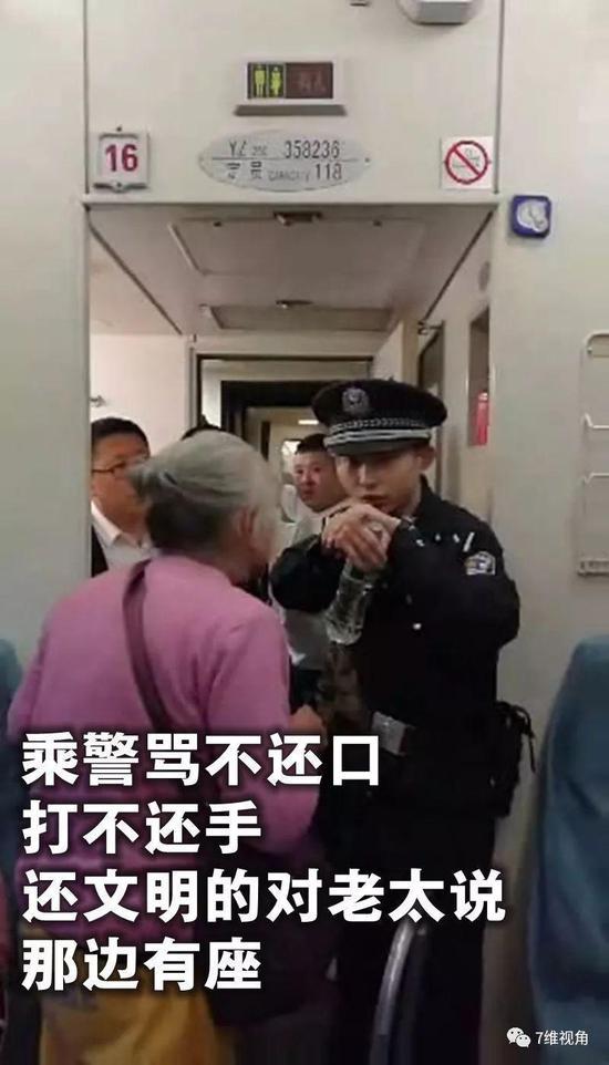 乘警依然非常文明
