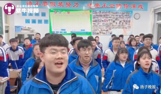 王礼博带的班上的同学