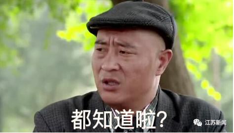 """""""赵四""""扮演者酒驾刘小光?本人否认后 无锡交警火速打脸"""