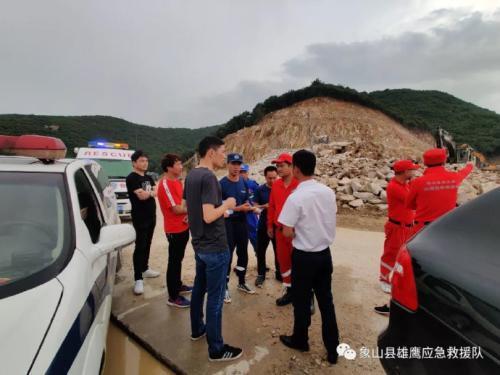 宁波象山:9支民间救援队数百人