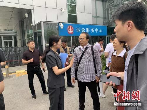 谢中华及亲朋参加一审开庭 杨雨奇 摄