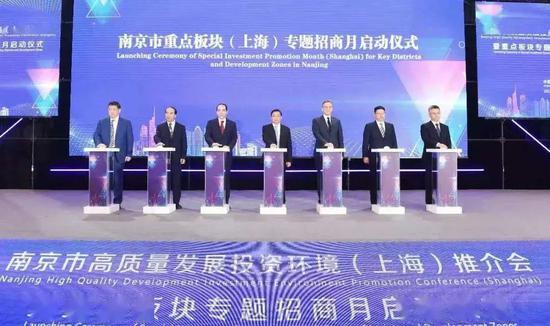 江苏书记市长这一周 推动高质量发展争当表率 构建新发展格局争做示范