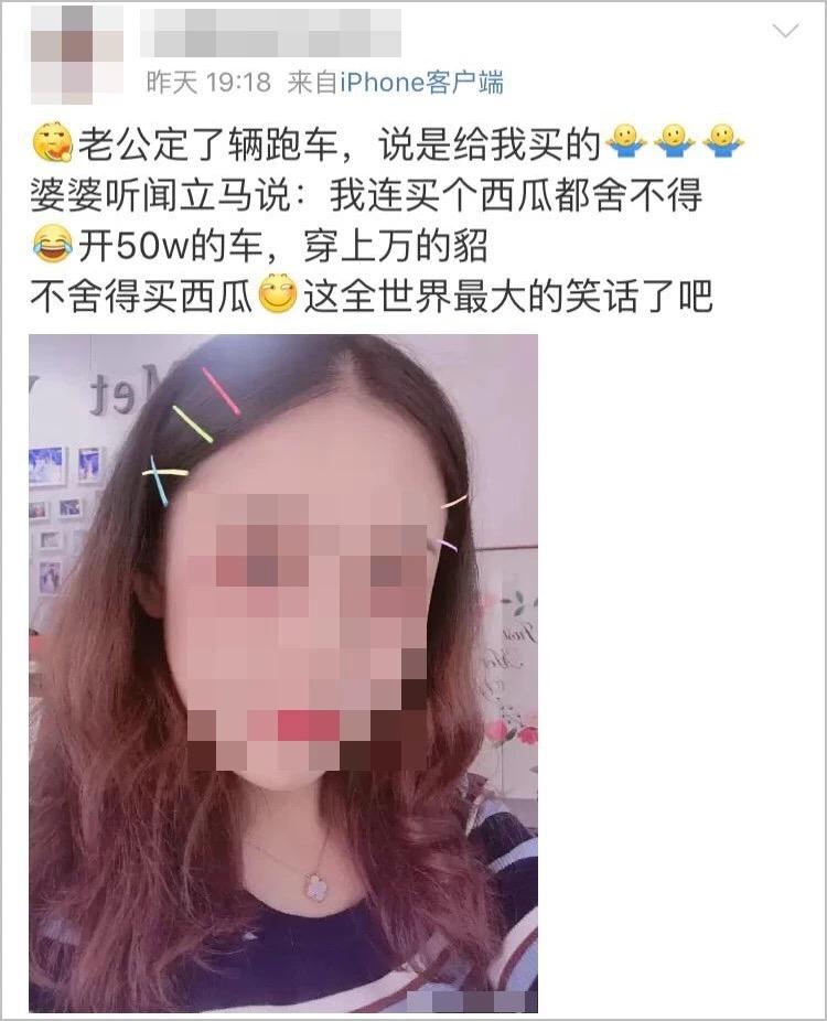女子网络众筹提款后炫富疑诈捐 水滴筹称将原路退款