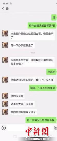 微信截图。龙马潭公安局供图