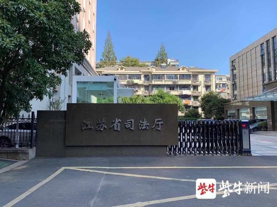 明年起江苏全面取消公证服务范围市域限制