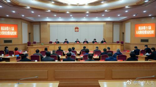 图片来源:江苏省南京市人大常委会官方微博