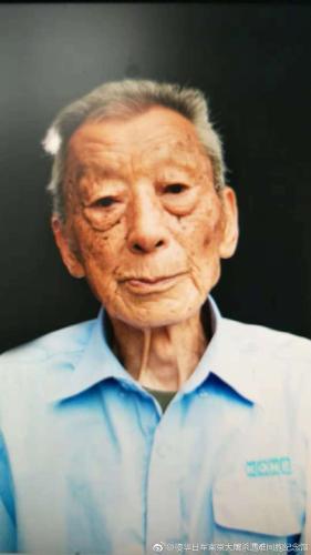 陈广顺。图片来源:侵华日军南京大屠杀遇难同胞纪念馆官方微博