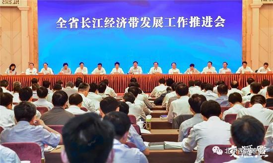 全省长江经济带发展工作推进会在宁举行。交汇点记者张筠摄