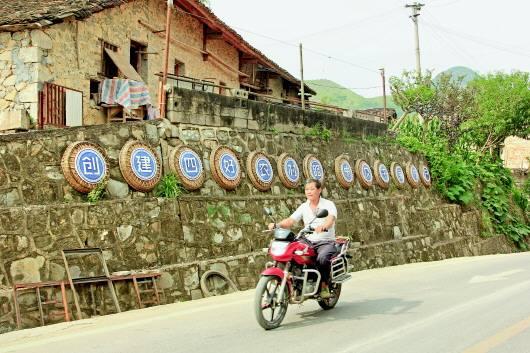 """江苏省""""四好农村路""""建设获交通运输部好评"""