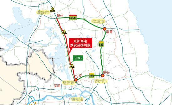 图24 G2京沪高速淮安-扬州段绕行线路