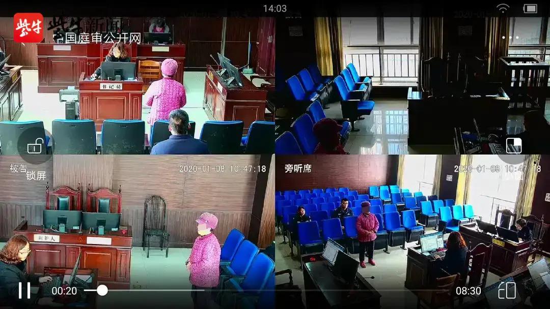 官方情况说明上前线:连云港一老年人种罂粟被判5年