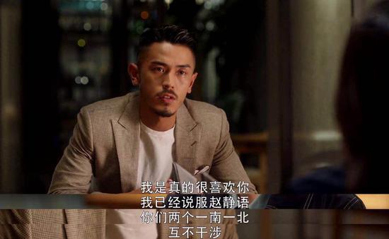"""媒体评65页ppt控诉网红女友:""""揭私""""式爆料别逾越法律"""