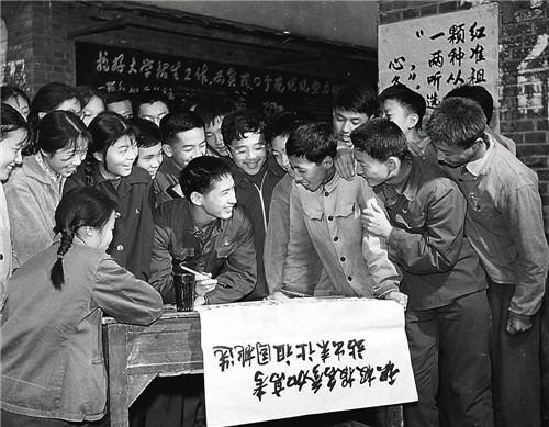 1977年我国恢复高考,图为南京高考学生考前表决心。许明义/摄