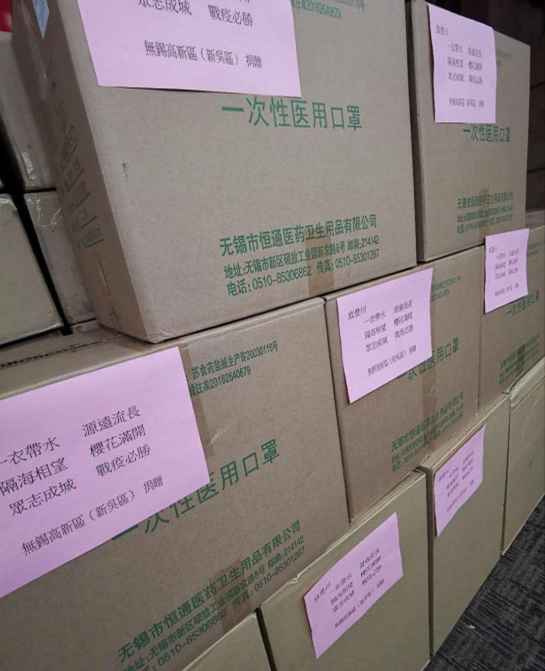 无锡市新吴区捐赠给日本丰川的口罩。 图片来源:中国驻日大使馆推特