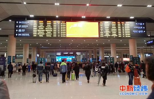 资料图:北京南站 中新经纬熊家丽 摄