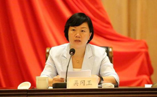 江苏省最年轻的区县主官、射阳县女县长吴冈玉申报公职律师