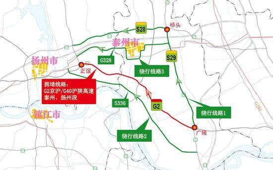 图23 G2京沪/G40沪陕高速泰州-扬州共线段绕行线路