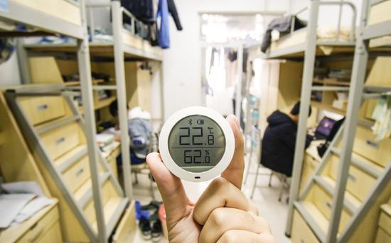 """南京信息工程大学征收取暖费,被指""""供暖期短收费高""""。 图片来源:学校官微"""