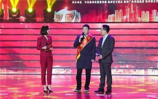 """2019年2月中国好人榜在徐州揭榜的现场,张爱民(左2)获评""""江苏好人"""""""